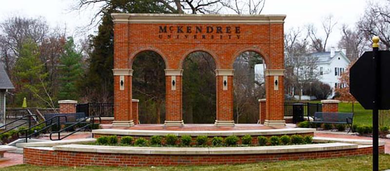 mckendree-entryway-12-5-13